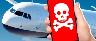 Որքանով է անվտանգ հին ինքնաթիռներով թռիչքներ իրականացնելը. 2 սկզբունք