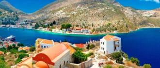 Հանգիստ Հունաստանում. 5 կզղի, որտեղ արժե հանգստանալ